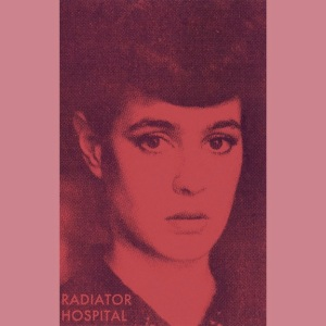 "Radiator Hospital: Can You Feel My Heart Beating? 7"" EP"