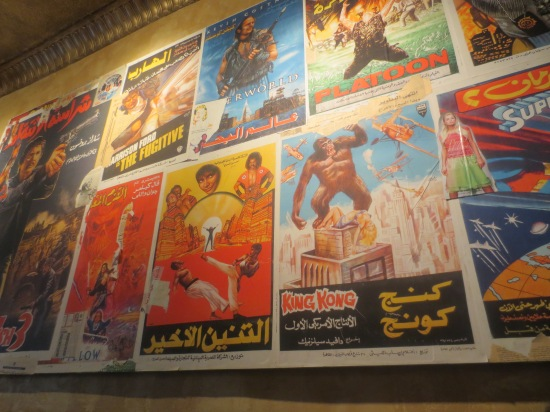 Movie poster wall @ Chick Pea