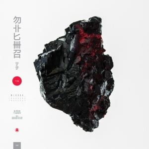 Michna: Thousand Thursday
