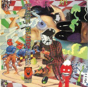 Khaki Blazer: Moontan Nocturnal tape