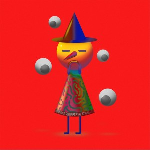 "Iglooghost: Little Grids 12"" EP"