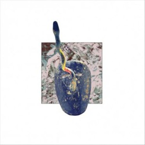 """Essential Tremors: The Visitor 12"""" EP"""