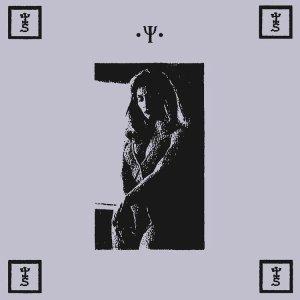 """Tropical Skinbyrds: Hedonism II 7"""" EP"""